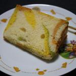 56381797 - 野菜