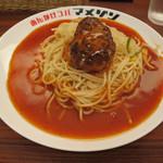 あんかけスパマ・メゾン - ハンバーグ Mサイズ