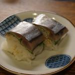56388284 - 秋刀魚寿司
