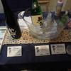 和だん  夢心邸 - ドリンク写真:飲み放題の酒