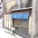 麺匠 呉屋 - 2016/09