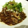 汁なし担担麺ピリリ - 料理写真:汁なし黒胡麻担々麺