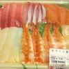 角上魚類 - 料理写真:寿司ネタ盛合