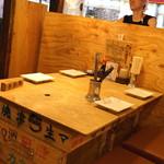 赤羽 トロ函 - トロ箱を台にしたテーブル席