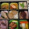 ウェルネス伯養軒 - 料理写真:5人のシェフが監修した9種類の逸品