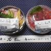 魚の北辰 - 料理写真:まぐろ漬け丼&かにいくら丼 各¥321-