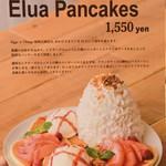 エッグスンシングス - メニュー写真:エルア パンケーキ