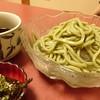吉粋 - 料理写真:三草茶うどん