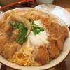 とんかつ 寿々木 - 料理写真:ロースカツ丼