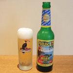 イエローカンパニー - プーケットビール(780円)