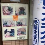 56447539 - 爺ィ割引きも お願いぢゃ(;^_^A