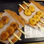 仙巌園 両棒屋 - ◆醤油風味と味噌風味、5本ずつセット(510円だったような)。 お餅は一口サイズ。