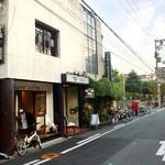 ハマコーヒー - 複合文化施設・萌(ほう)の1階