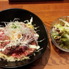 炭焼きビストロ楽 - 料理写真:ランチのローストビーフ丼