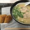 アンアン - 料理写真:ラーメン=550円 いなり=180円