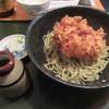 遊庵 - 料理写真:「桜えびかき揚げそば」