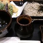 麺処 ぜん味 -
