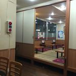 はま亭 金山2号店
