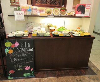 ニャーヴェトナム - 店頭の料理サンプル