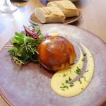 ル モンド グルマン - 白身魚のパイ包み焼き