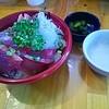 地魚・定食 祥天丸漁業 - 料理写真:地魚だけの海鮮丼定食