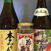白扇酒造 - ドリンク写真:本みりん、彩、料理酒