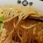 陳麻家 - 麺リフト 2016.9
