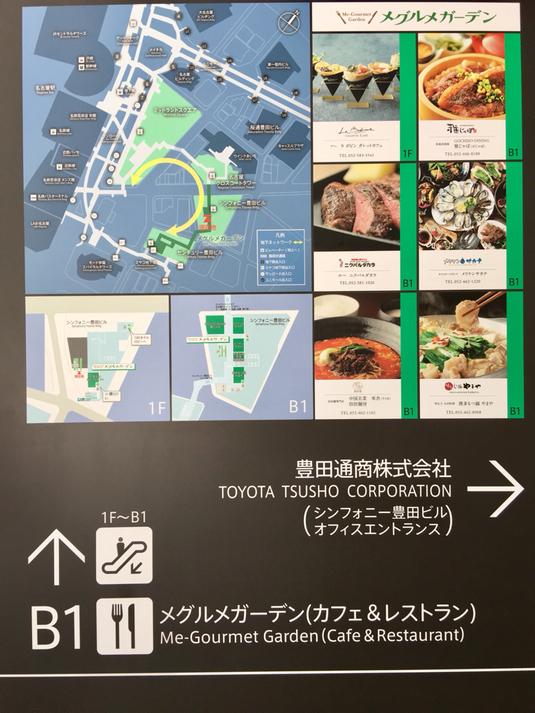 メリケンサカナ 名駅店