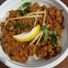 インドレストラン タンドリー - 料理写真:タカタク丼