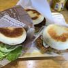 ハンバーガー屋 - 料理写真: