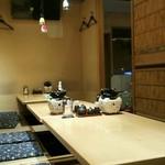 九州 熱中屋 - 堀ごたつのお座敷。