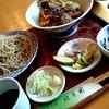 松月庵 - 料理写真:平日ランチ限定『天丼セット』¥1080-
