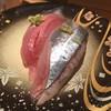 ありそ鮨し - 料理写真:秋刀魚