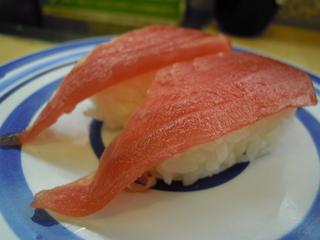 無添くら寿司 大和鶴間店