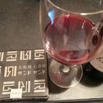 56542354 - ワインとの相性はバッチリ!!