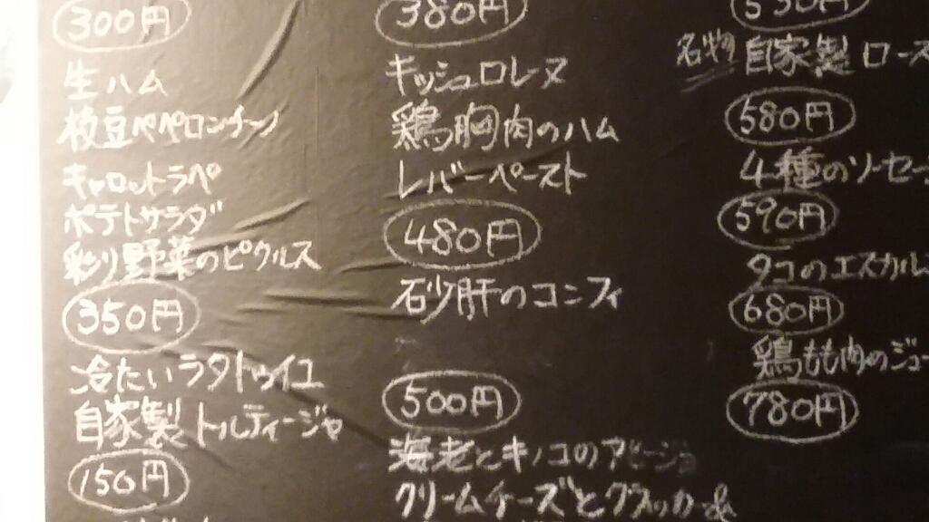 カドヤ果実酒商店
