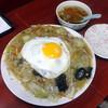 玉蘭 - 料理写真:野菜あんかけガンメン目玉焼きのせ850円