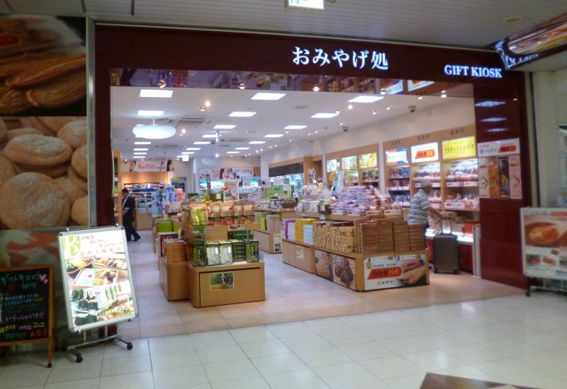 ギフトキヨスク 掛川店