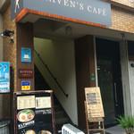ヘブンズ・カフェ -