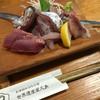 屋久島料理・御宿鶴屋 - 料理写真: