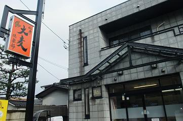 福井大麦倶楽部