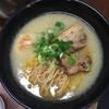 さしより麺だ! - 料理写真:私はラーメン大好きでよく九州内で食べますが、その中でも3本の指に入ります。 チャーシューは注文が入ってから炙って頂けます。