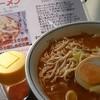 楽天食堂 - 料理写真:辛ラーメン