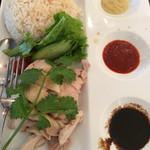 カフェ・シンガプーラ 海南鶏飯 - 海南チキンライス!