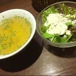 ピッグテイル - サラダ・スープ