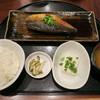 炉端かば - 料理写真:201609 ランチ日替わり定食 720円(サバの煮付け)
