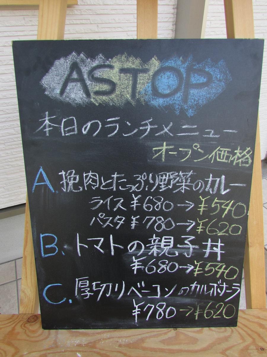 ASTOP