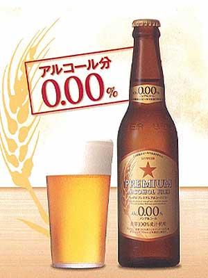 アルコール0の黒ビール、サッポロ「プレミアムア …