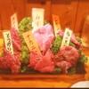焼肉 平家 - 料理写真: