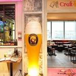 クラフトビールタップ - 光るビールオブジェが目印!